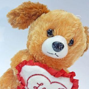 Плюшевая собака I love you - 20 см