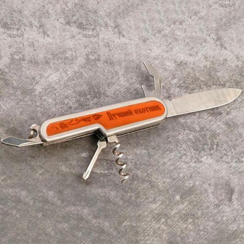 """Складной нож мультитул, лезвие 6 см, надпись """"Лучший охотник"""", 5 предметов"""