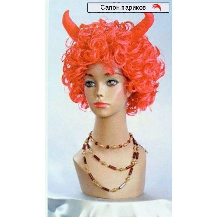 кудрявый парик с рожками (чертик) 3674