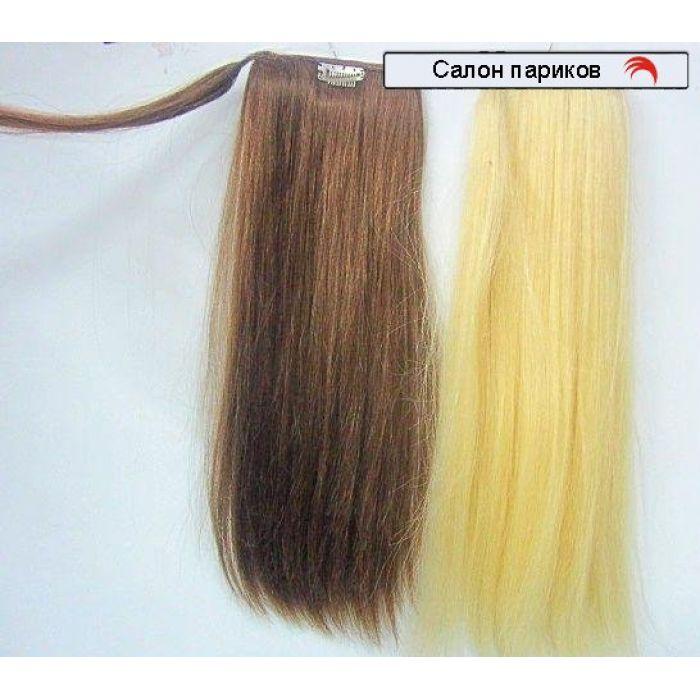 купить хвост из натуральных волос