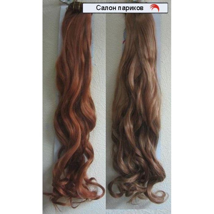 Искусственные волосы на заколках EX 06