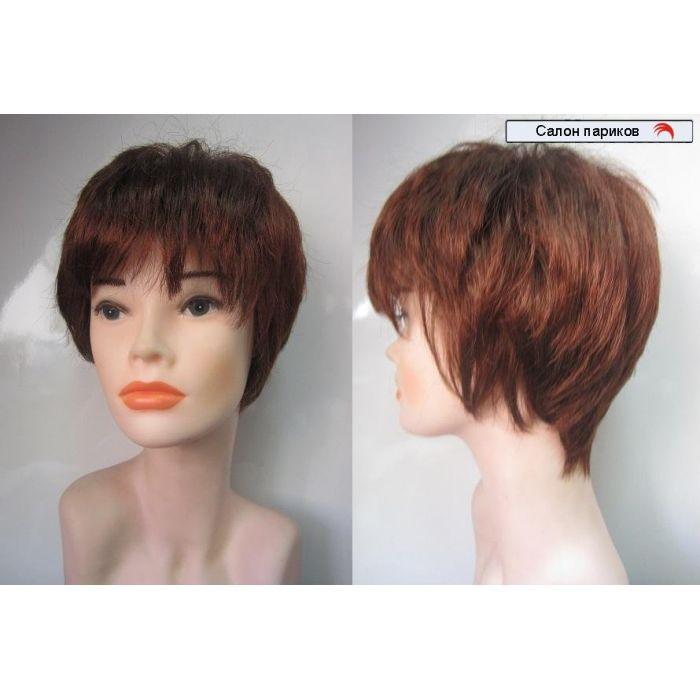 Короткий парик из искусственных волос mersedes