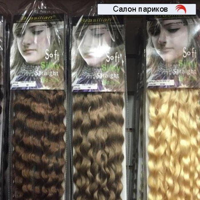 Натуральные волнистые волосы на заколках Brasilian