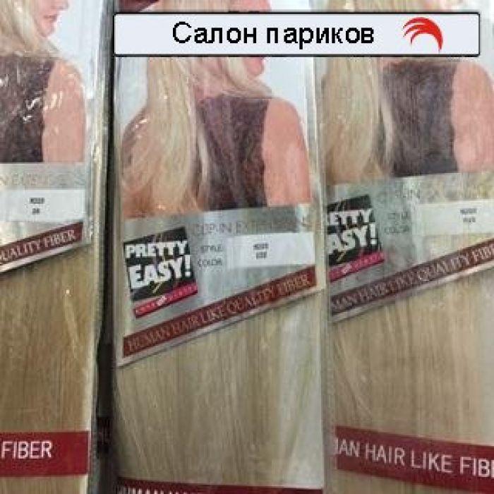 Искусственные волосы на заколках 222