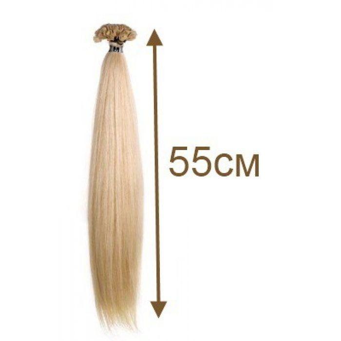Волосы на капсулах 55 см