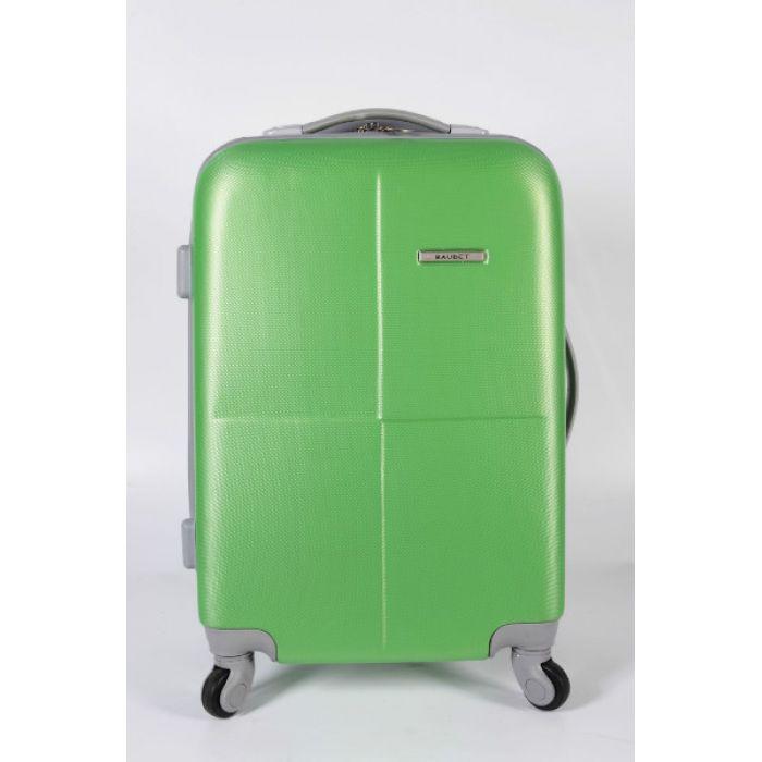 Пластиковый чемодан зелёный