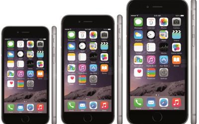 Продажа Apple iphone в Москве оптом и в розницу