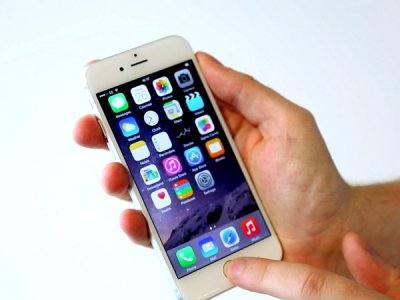 Цены на iPhone в Москве