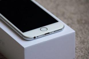 Интернет магазин Айфонов c широким выбором и выгодными ценами