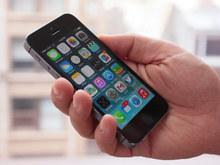 Купить айфон по низкой цене можно в нашем интернет-магазине