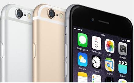 Купить айфон 5s дешево можно в нашем интернет-магазине
