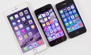 Только у нас самые низкие цены на айфон 6 plus и айфон 6s plus