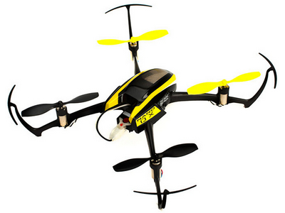 Продаем недорого квадрокоптер x4 pro, квадрокоптер x5