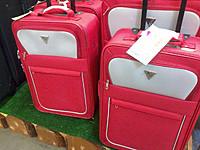 Предлагаем по минимальным ценам в Москве чемодан на 2 колесах купить