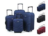 Предлагаем по минимальным ценам в Москве сумка, чемодан на колесиках купить