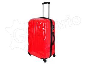 Предлагаем по минимальным ценам в Москве купить небольшой чемодан