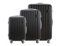 У нас можно купить пластиковый чемодан недорого, представленный в широком ассортименте