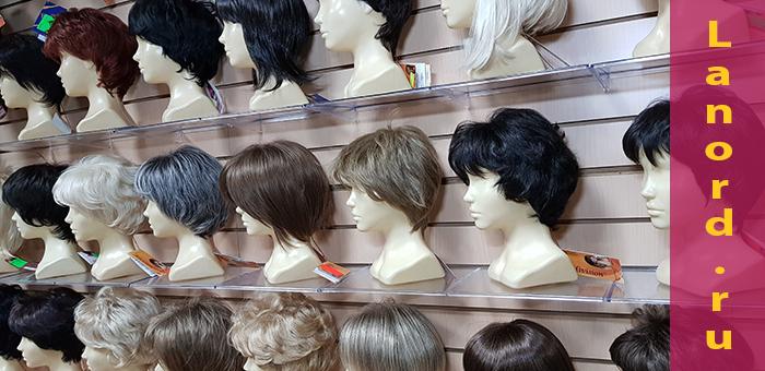 Купить парик недорого можно в нашем магазине Lanord.ru