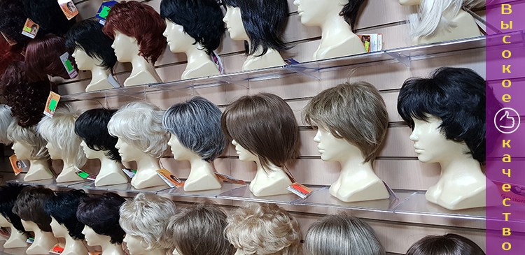 Купить парик по доступной цене вы можете в нашем интернет-магазине | Lanord.ru