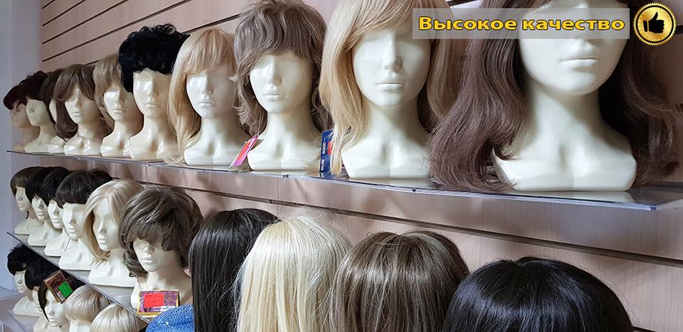 магазин искусственных париков