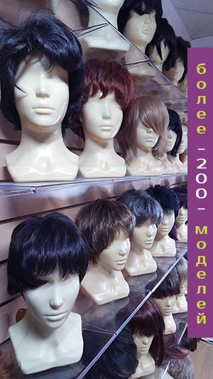 Вы можете купить парик  высокого качества у нас на Lanord.ru | Доступные цены и быстрая доставка