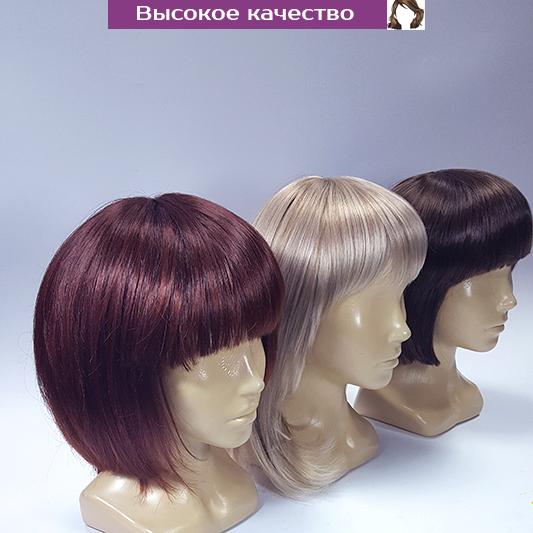 Купить парик в Москве более 200 моделей париков из натуральных волос