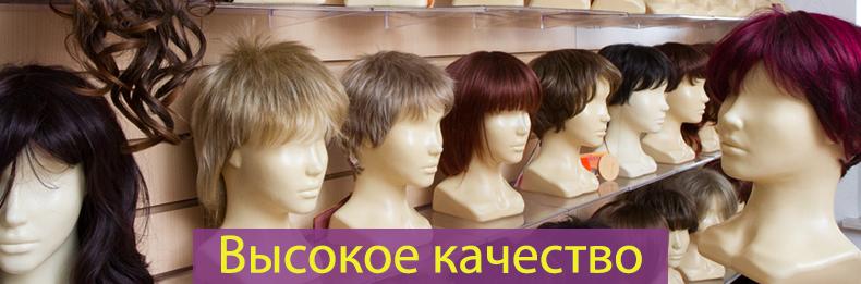 Купить парик в Москве от 1000 руб.  в интернет магазине LaNord.ru