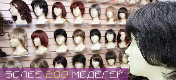 Купить парик в Москве недорого в интернет-магазине LaNord.ru