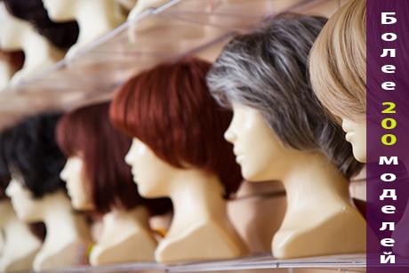 Парик из натуральных волос от 15000 руб. Более 200 моделей | LaNord.ru