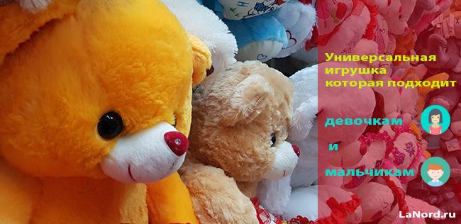 ВЫ можете купить медведя в Москве. Магазин плюшевых игрушек LaNord.ru