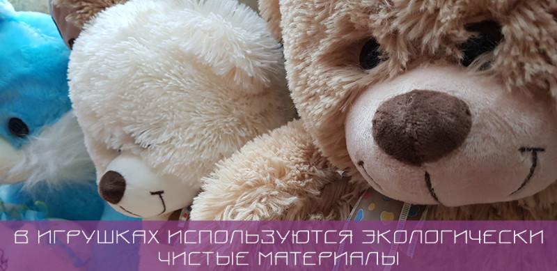 Плюшевый мишка по доступной цене от 600 руб. | Lanord.ru