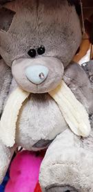 Купить плюшего медведя в Москве по доступной цене. LaNord.ru - лучший выбор