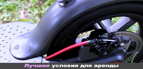 Аренда электросамокатов в Москве по лучшей цене | LaNord.ru