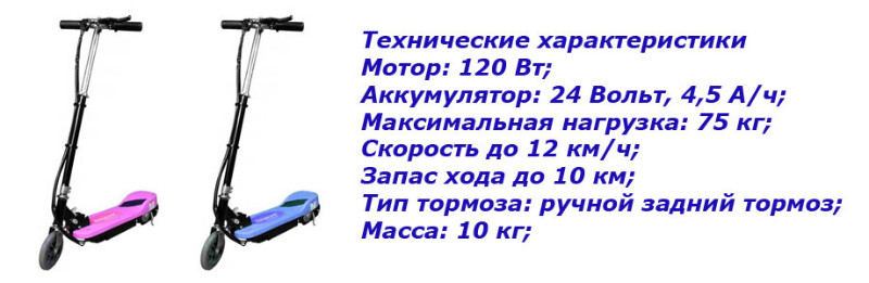 Электросамокат CD-02