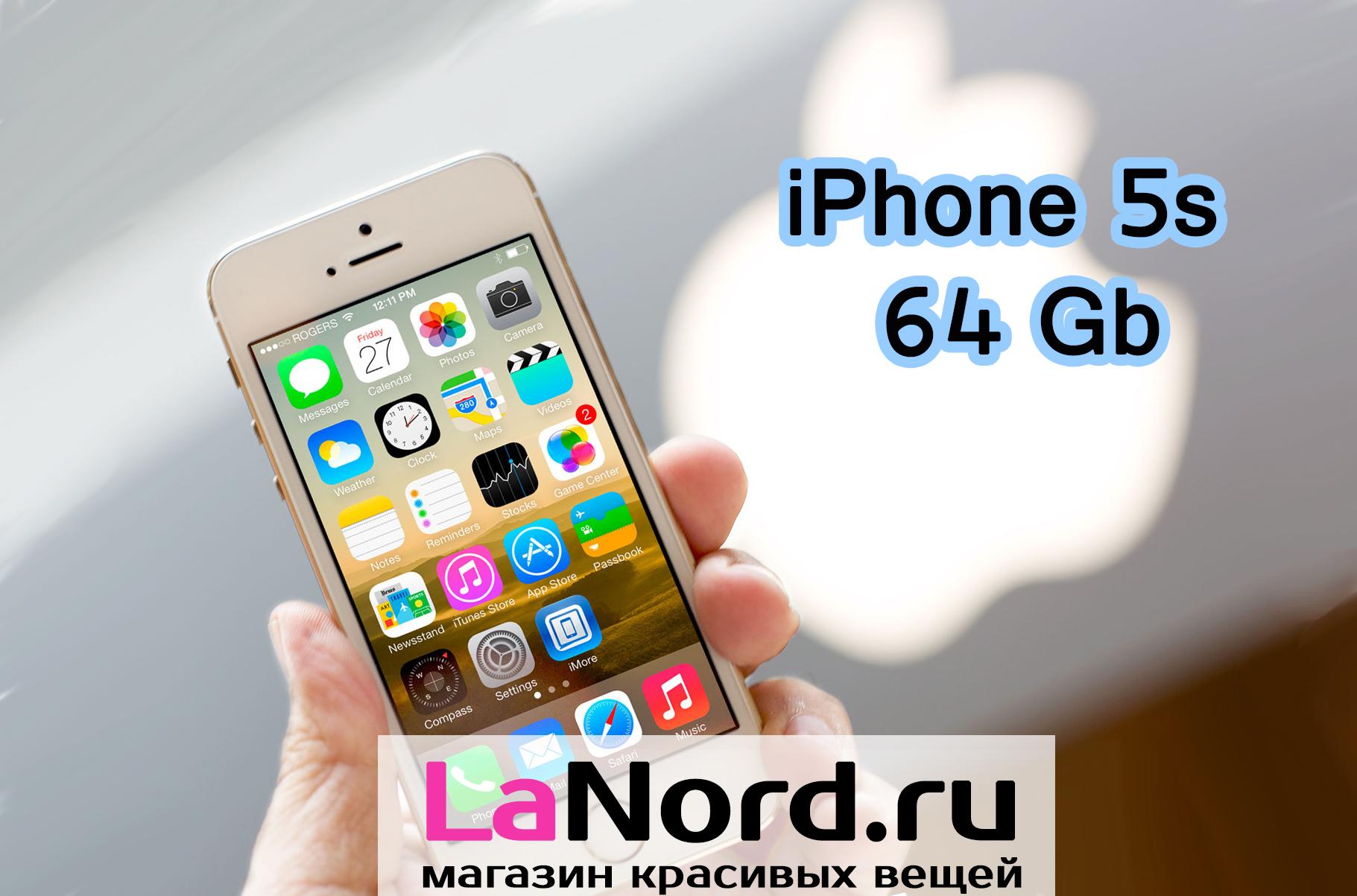 Apple iPhone 5S 64Gb восстановленный