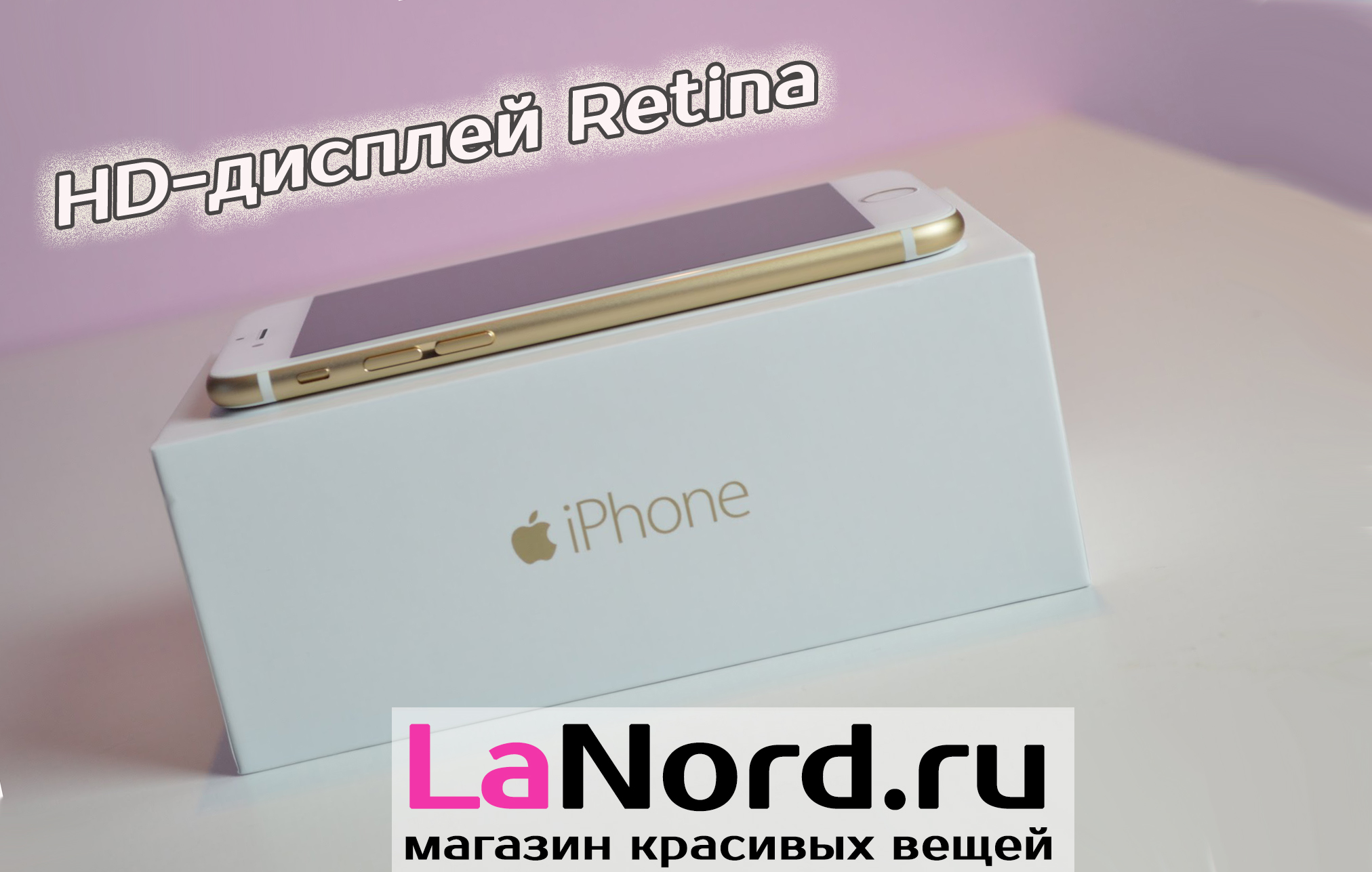 Apple iPhone 6 128GB Gold (золотой) восстановленный