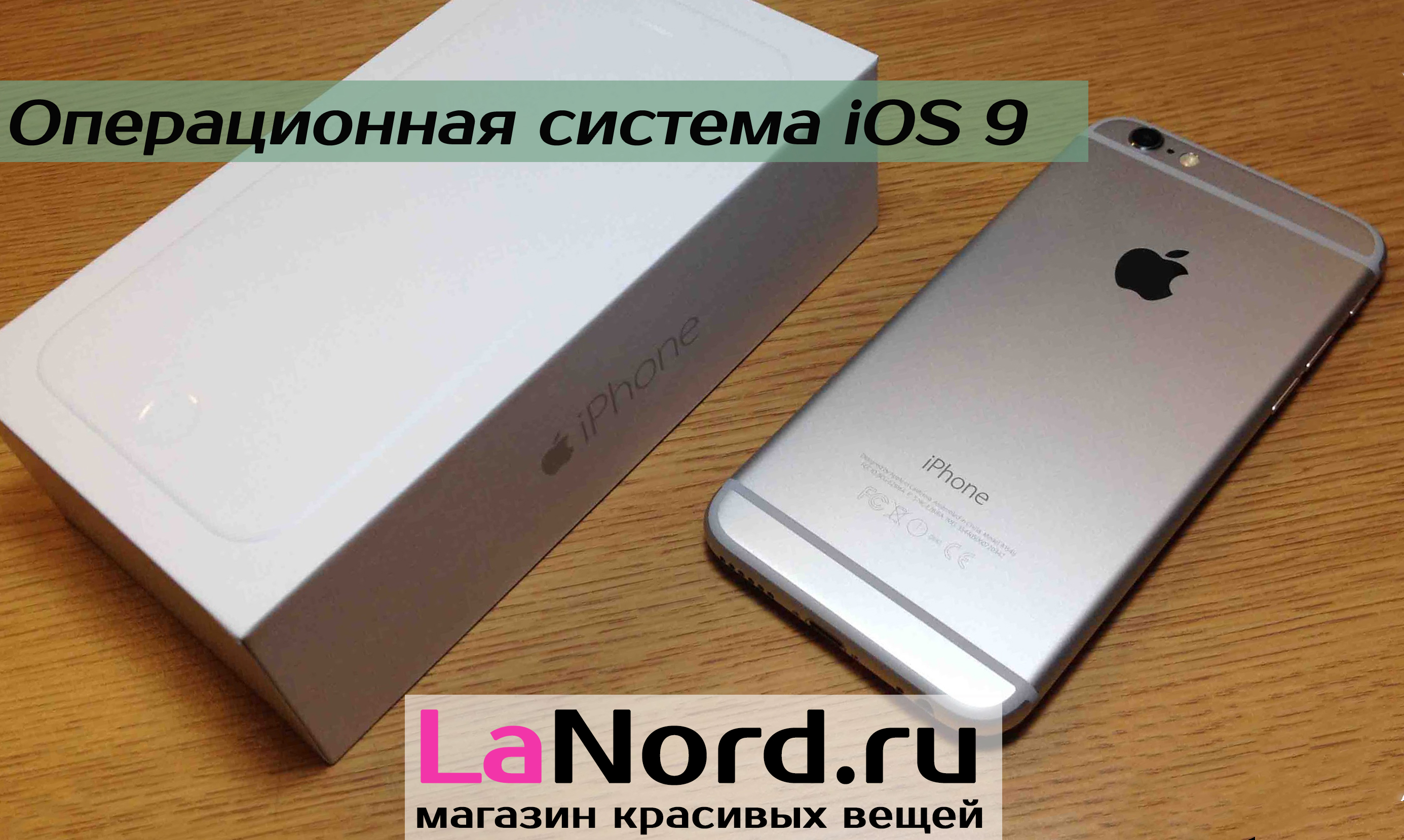 Apple iPhone 6 128GB Silver (белый) восстановленный