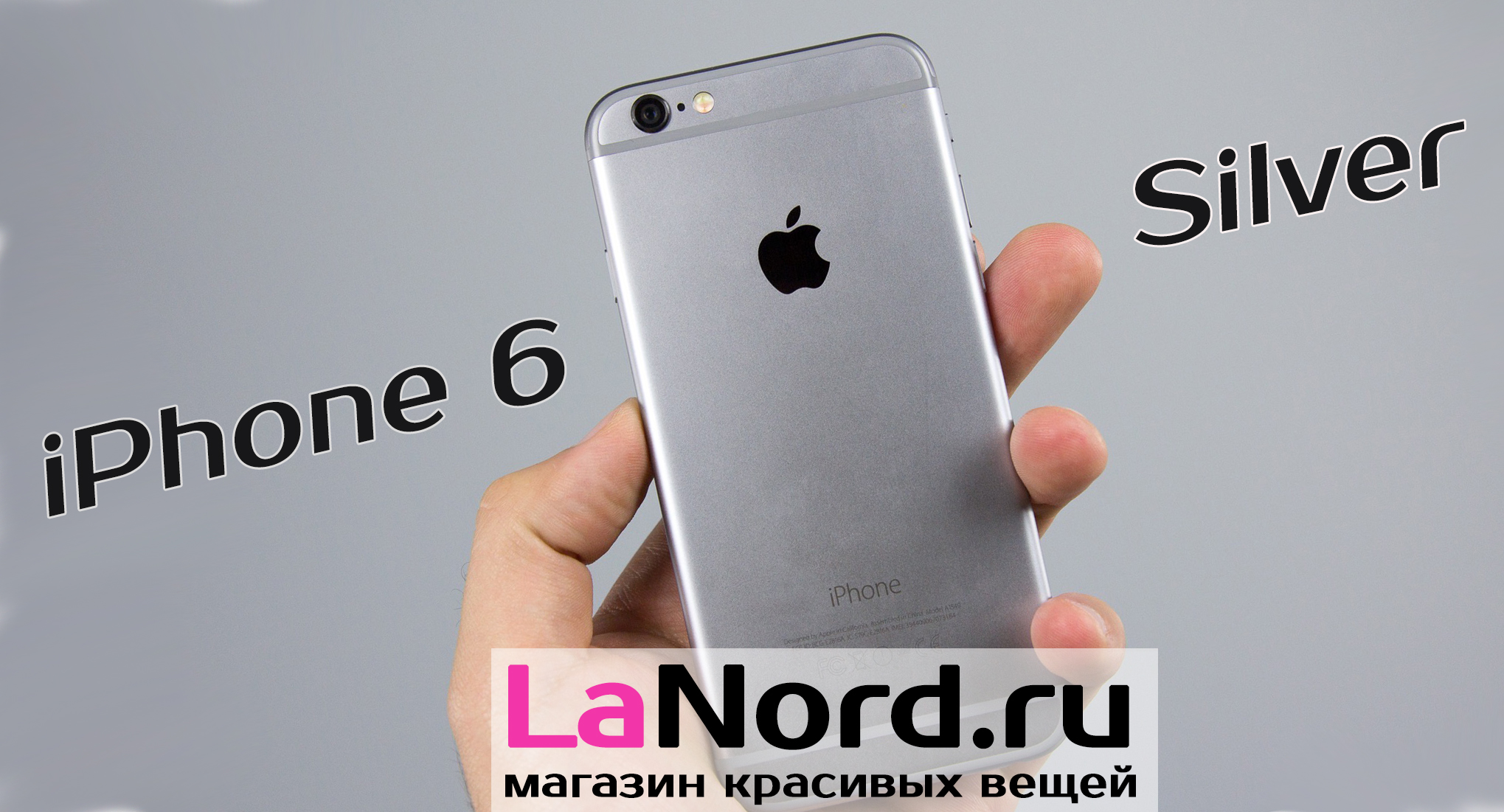 Apple iPhone 6 16GB Silver (белый) восстановленный