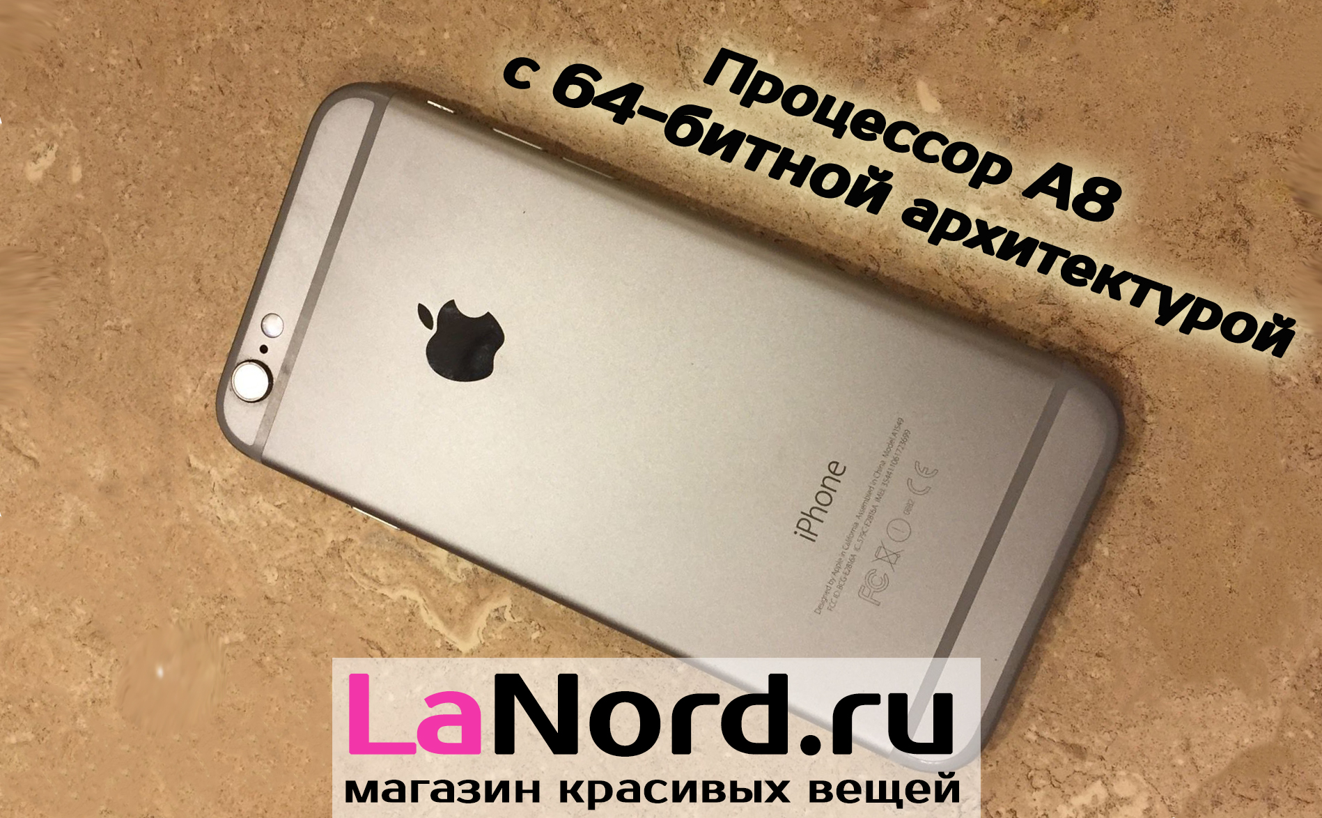Apple iPhone 6 64GB Silver (белый) восстановленный